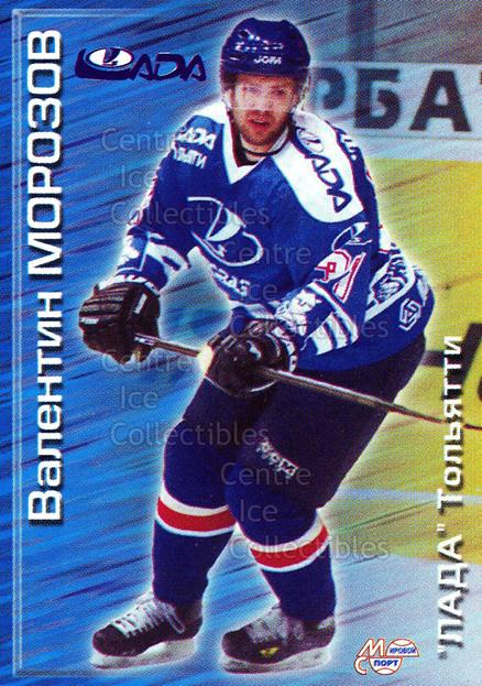 2000-01 Russian Hockey League #153 Valentin Morozov<br/>4 In Stock - $2.00 each - <a href=https://centericecollectibles.foxycart.com/cart?name=2000-01%20Russian%20Hockey%20League%20%23153%20Valentin%20Morozo...&price=$2.00&code=87621 class=foxycart> Buy it now! </a>