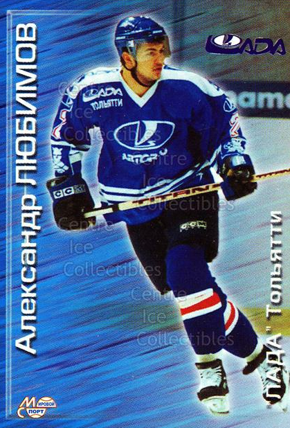2000-01 Russian Hockey League #156 Alexander Lyubimov<br/>3 In Stock - $2.00 each - <a href=https://centericecollectibles.foxycart.com/cart?name=2000-01%20Russian%20Hockey%20League%20%23156%20Alexander%20Lyubi...&price=$2.00&code=87623 class=foxycart> Buy it now! </a>