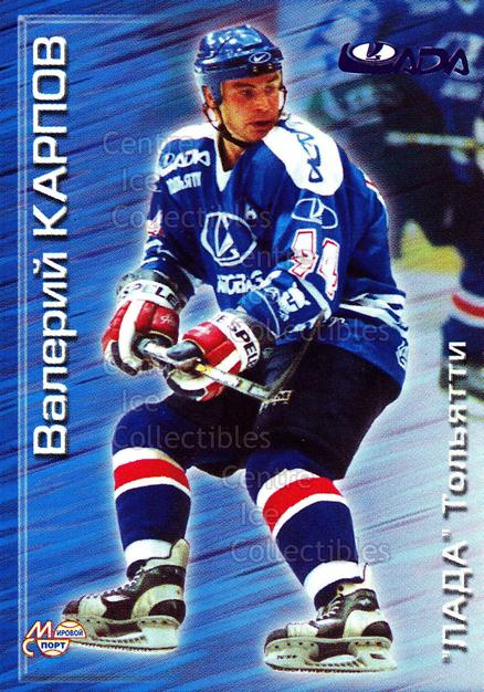 2000-01 Russian Hockey League #159 Valeri Karpov<br/>3 In Stock - $2.00 each - <a href=https://centericecollectibles.foxycart.com/cart?name=2000-01%20Russian%20Hockey%20League%20%23159%20Valeri%20Karpov...&price=$2.00&code=87625 class=foxycart> Buy it now! </a>