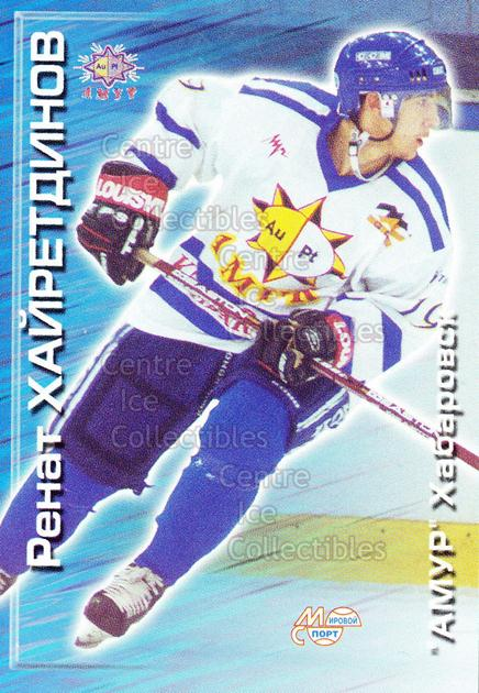 2000-01 Russian Hockey League #16 Renat Khairetdinov<br/>3 In Stock - $2.00 each - <a href=https://centericecollectibles.foxycart.com/cart?name=2000-01%20Russian%20Hockey%20League%20%2316%20Renat%20Khairetdi...&price=$2.00&code=87626 class=foxycart> Buy it now! </a>
