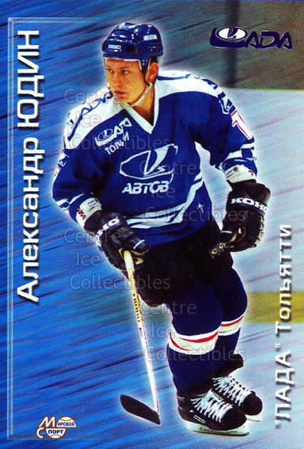 2000-01 Russian Hockey League #161 Alexander Yudin<br/>3 In Stock - $2.00 each - <a href=https://centericecollectibles.foxycart.com/cart?name=2000-01%20Russian%20Hockey%20League%20%23161%20Alexander%20Yudin...&price=$2.00&code=87628 class=foxycart> Buy it now! </a>