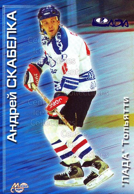 2000-01 Russian Hockey League #164 Andrei Skabelka<br/>2 In Stock - $2.00 each - <a href=https://centericecollectibles.foxycart.com/cart?name=2000-01%20Russian%20Hockey%20League%20%23164%20Andrei%20Skabelka...&price=$2.00&code=87631 class=foxycart> Buy it now! </a>