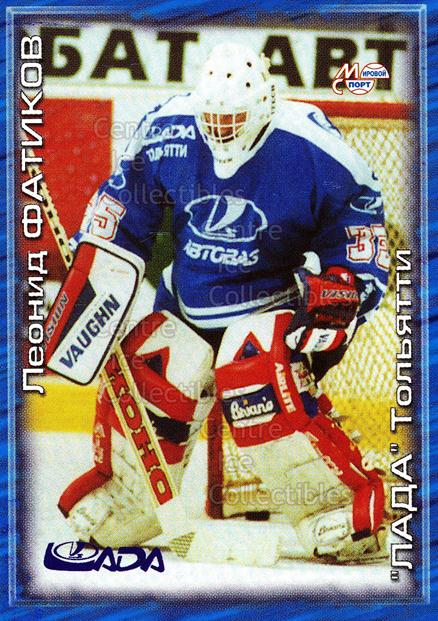 2000-01 Russian Hockey League #165 Leonid Fatikov<br/>1 In Stock - $2.00 each - <a href=https://centericecollectibles.foxycart.com/cart?name=2000-01%20Russian%20Hockey%20League%20%23165%20Leonid%20Fatikov...&price=$2.00&code=87632 class=foxycart> Buy it now! </a>
