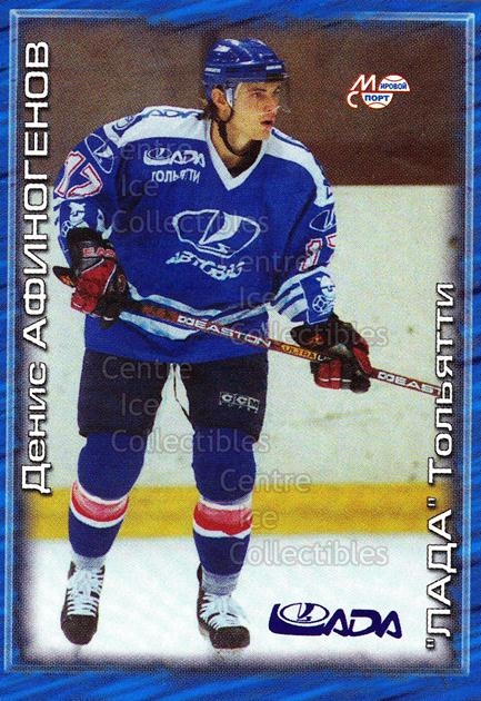 2000-01 Russian Hockey League #167 Denis Afinogenov<br/>1 In Stock - $2.00 each - <a href=https://centericecollectibles.foxycart.com/cart?name=2000-01%20Russian%20Hockey%20League%20%23167%20Denis%20Afinogeno...&price=$2.00&code=87634 class=foxycart> Buy it now! </a>