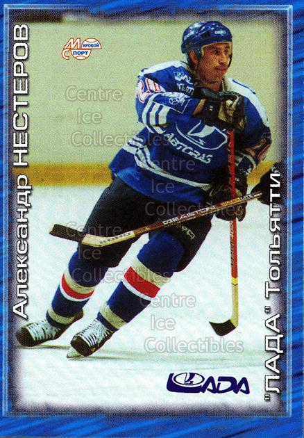 2000-01 Russian Hockey League #168 Alexander Nesterov<br/>4 In Stock - $2.00 each - <a href=https://centericecollectibles.foxycart.com/cart?name=2000-01%20Russian%20Hockey%20League%20%23168%20Alexander%20Neste...&price=$2.00&code=87635 class=foxycart> Buy it now! </a>