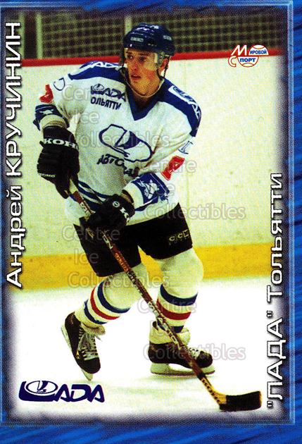 2000-01 Russian Hockey League #169 Andrei Kruchinin<br/>1 In Stock - $2.00 each - <a href=https://centericecollectibles.foxycart.com/cart?name=2000-01%20Russian%20Hockey%20League%20%23169%20Andrei%20Kruchini...&price=$2.00&code=87636 class=foxycart> Buy it now! </a>