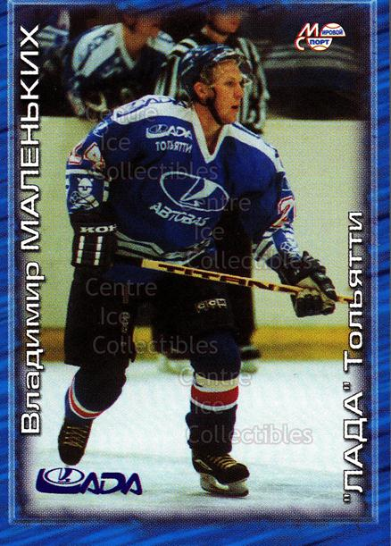 2000-01 Russian Hockey League #171 Vladimir Malenkikh<br/>1 In Stock - $2.00 each - <a href=https://centericecollectibles.foxycart.com/cart?name=2000-01%20Russian%20Hockey%20League%20%23171%20Vladimir%20Malenk...&price=$2.00&code=87639 class=foxycart> Buy it now! </a>