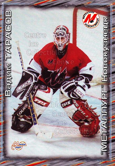 2000-01 Russian Hockey League #173 Vladimir Tarasov<br/>1 In Stock - $2.00 each - <a href=https://centericecollectibles.foxycart.com/cart?name=2000-01%20Russian%20Hockey%20League%20%23173%20Vladimir%20Taraso...&price=$2.00&code=87641 class=foxycart> Buy it now! </a>