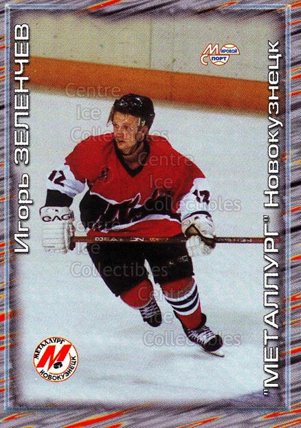 2000-01 Russian Hockey League #174 Igor Zhelenchev<br/>5 In Stock - $2.00 each - <a href=https://centericecollectibles.foxycart.com/cart?name=2000-01%20Russian%20Hockey%20League%20%23174%20Igor%20Zhelenchev...&price=$2.00&code=87642 class=foxycart> Buy it now! </a>