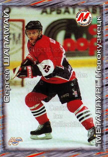 2000-01 Russian Hockey League #175 Sergei Shalamai<br/>3 In Stock - $2.00 each - <a href=https://centericecollectibles.foxycart.com/cart?name=2000-01%20Russian%20Hockey%20League%20%23175%20Sergei%20Shalamai...&price=$2.00&code=87643 class=foxycart> Buy it now! </a>