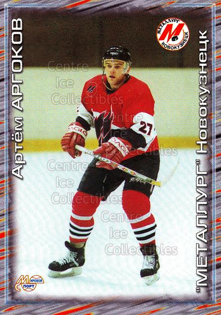 2000-01 Russian Hockey League #177 Artem Argokov<br/>5 In Stock - $2.00 each - <a href=https://centericecollectibles.foxycart.com/cart?name=2000-01%20Russian%20Hockey%20League%20%23177%20Artem%20Argokov...&price=$2.00&code=87645 class=foxycart> Buy it now! </a>