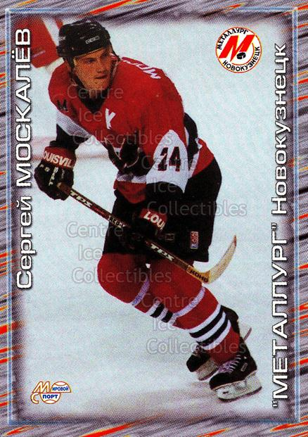 2000-01 Russian Hockey League #179 Sergei Moskalev<br/>5 In Stock - $2.00 each - <a href=https://centericecollectibles.foxycart.com/cart?name=2000-01%20Russian%20Hockey%20League%20%23179%20Sergei%20Moskalev...&price=$2.00&code=87647 class=foxycart> Buy it now! </a>