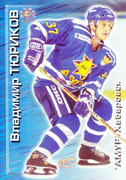 2000-01 Russian Hockey League #18 Vladimir Tyurikov<br/>4 In Stock - $2.00 each - <a href=https://centericecollectibles.foxycart.com/cart?name=2000-01%20Russian%20Hockey%20League%20%2318%20Vladimir%20Tyurik...&price=$2.00&code=87648 class=foxycart> Buy it now! </a>