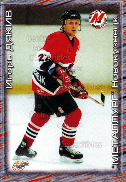 2000-01 Russian Hockey League #181 Igor Dyakiv<br/>5 In Stock - $2.00 each - <a href=https://centericecollectibles.foxycart.com/cart?name=2000-01%20Russian%20Hockey%20League%20%23181%20Igor%20Dyakiv...&price=$2.00&code=87650 class=foxycart> Buy it now! </a>