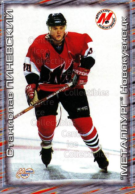 2000-01 Russian Hockey League #182 Stanislav Pinevski<br/>5 In Stock - $2.00 each - <a href=https://centericecollectibles.foxycart.com/cart?name=2000-01%20Russian%20Hockey%20League%20%23182%20Stanislav%20Pinev...&price=$2.00&code=87651 class=foxycart> Buy it now! </a>