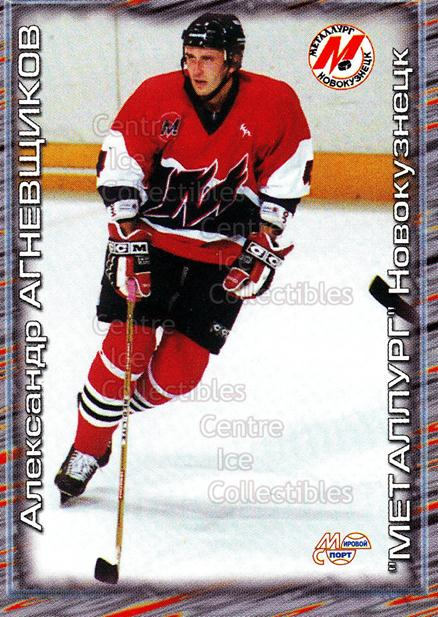2000-01 Russian Hockey League #183 Alexander Agnevtshikov<br/>4 In Stock - $2.00 each - <a href=https://centericecollectibles.foxycart.com/cart?name=2000-01%20Russian%20Hockey%20League%20%23183%20Alexander%20Agnev...&price=$2.00&code=87652 class=foxycart> Buy it now! </a>