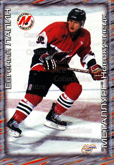 2000-01 Russian Hockey League #186 Evgeni Lapin<br/>5 In Stock - $2.00 each - <a href=https://centericecollectibles.foxycart.com/cart?name=2000-01%20Russian%20Hockey%20League%20%23186%20Evgeni%20Lapin...&price=$2.00&code=87655 class=foxycart> Buy it now! </a>