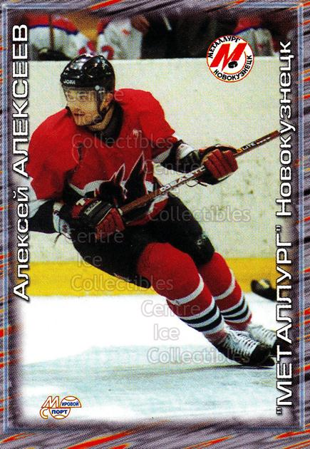 2000-01 Russian Hockey League #188 Alexei Alekeev<br/>5 In Stock - $2.00 each - <a href=https://centericecollectibles.foxycart.com/cart?name=2000-01%20Russian%20Hockey%20League%20%23188%20Alexei%20Alekeev...&price=$2.00&code=87657 class=foxycart> Buy it now! </a>