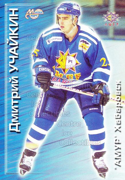 2000-01 Russian Hockey League #19 Dmitri Uchaikin<br/>5 In Stock - $2.00 each - <a href=https://centericecollectibles.foxycart.com/cart?name=2000-01%20Russian%20Hockey%20League%20%2319%20Dmitri%20Uchaikin...&price=$2.00&code=87659 class=foxycart> Buy it now! </a>