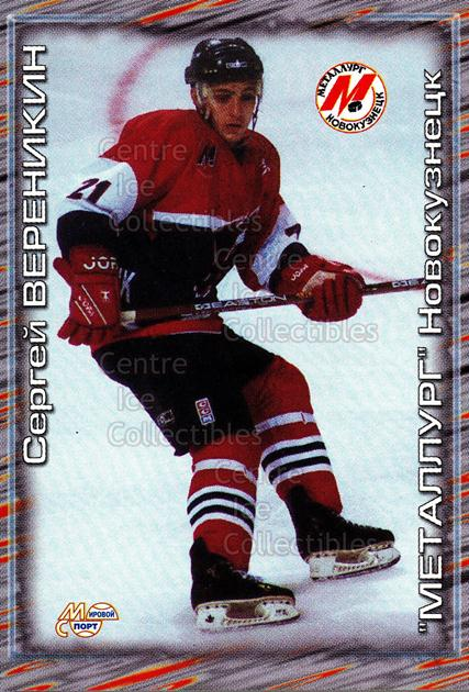2000-01 Russian Hockey League #190 Sergei Berenikin<br/>5 In Stock - $2.00 each - <a href=https://centericecollectibles.foxycart.com/cart?name=2000-01%20Russian%20Hockey%20League%20%23190%20Sergei%20Bereniki...&price=$2.00&code=87660 class=foxycart> Buy it now! </a>