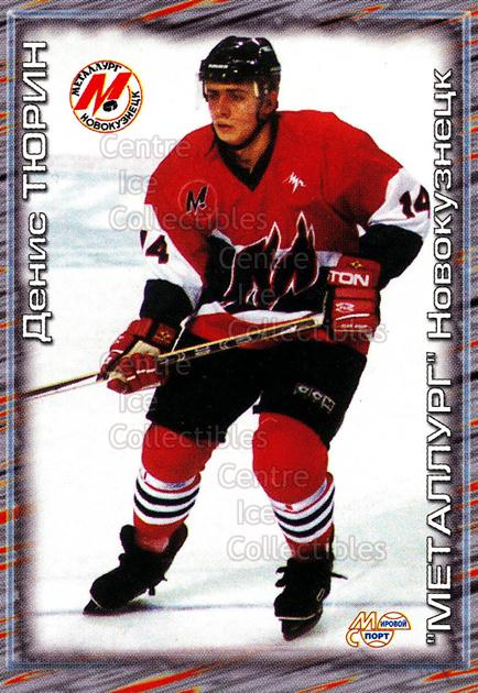 2000-01 Russian Hockey League #191 Denis Tyurin<br/>3 In Stock - $2.00 each - <a href=https://centericecollectibles.foxycart.com/cart?name=2000-01%20Russian%20Hockey%20League%20%23191%20Denis%20Tyurin...&price=$2.00&code=87661 class=foxycart> Buy it now! </a>