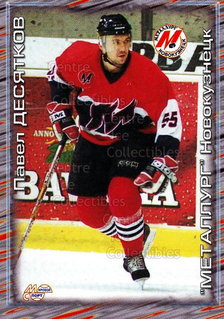 2000-01 Russian Hockey League #194 Pavel Desyatkov<br/>4 In Stock - $2.00 each - <a href=https://centericecollectibles.foxycart.com/cart?name=2000-01%20Russian%20Hockey%20League%20%23194%20Pavel%20Desyatkov...&price=$2.00&code=87664 class=foxycart> Buy it now! </a>