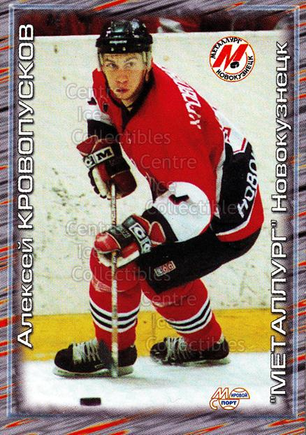 2000-01 Russian Hockey League #195 Alexei Krovopuskov<br/>4 In Stock - $2.00 each - <a href=https://centericecollectibles.foxycart.com/cart?name=2000-01%20Russian%20Hockey%20League%20%23195%20Alexei%20Krovopus...&price=$2.00&code=87665 class=foxycart> Buy it now! </a>