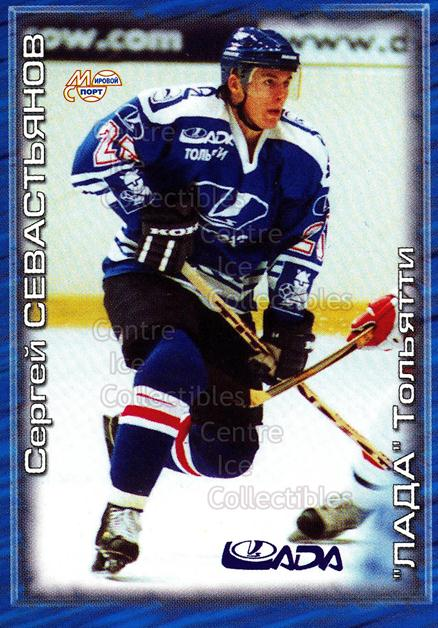 2000-01 Russian Hockey League #196 Sergei Sevostjanov<br/>1 In Stock - $2.00 each - <a href=https://centericecollectibles.foxycart.com/cart?name=2000-01%20Russian%20Hockey%20League%20%23196%20Sergei%20Sevostja...&price=$2.00&code=87666 class=foxycart> Buy it now! </a>