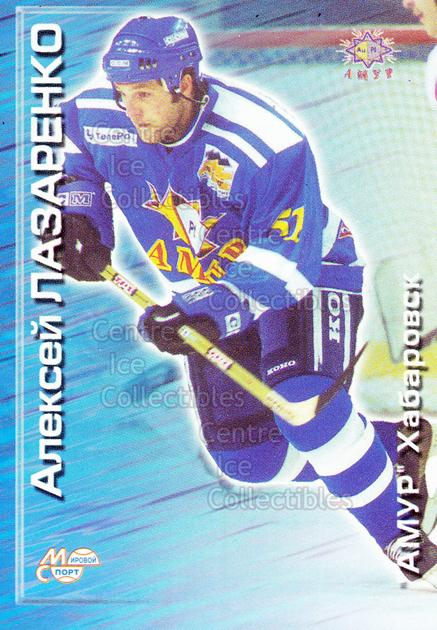 2000-01 Russian Hockey League #2 Alexei Lazarenko<br/>4 In Stock - $2.00 each - <a href=https://centericecollectibles.foxycart.com/cart?name=2000-01%20Russian%20Hockey%20League%20%232%20Alexei%20Lazarenk...&price=$2.00&code=87669 class=foxycart> Buy it now! </a>
