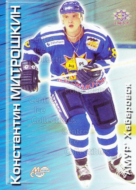 2000-01 Russian Hockey League #20 Konstantin Mitroshkin<br/>5 In Stock - $2.00 each - <a href=https://centericecollectibles.foxycart.com/cart?name=2000-01%20Russian%20Hockey%20League%20%2320%20Konstantin%20Mitr...&price=$2.00&code=87670 class=foxycart> Buy it now! </a>