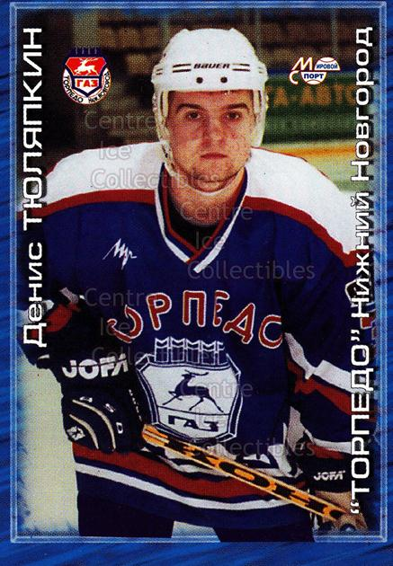 2000-01 Russian Hockey League #200 Denis Tyulyapkin<br/>3 In Stock - $2.00 each - <a href=https://centericecollectibles.foxycart.com/cart?name=2000-01%20Russian%20Hockey%20League%20%23200%20Denis%20Tyulyapki...&price=$2.00&code=87671 class=foxycart> Buy it now! </a>