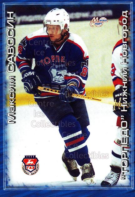 2000-01 Russian Hockey League #202 Maxim Savosin<br/>3 In Stock - $2.00 each - <a href=https://centericecollectibles.foxycart.com/cart?name=2000-01%20Russian%20Hockey%20League%20%23202%20Maxim%20Savosin...&price=$2.00&code=87672 class=foxycart> Buy it now! </a>