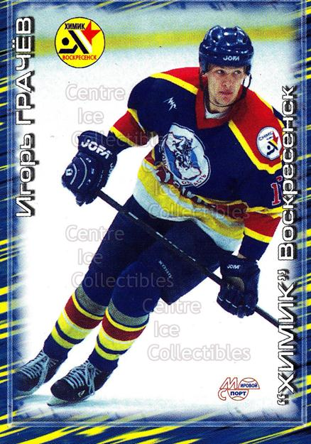 2000-01 Russian Hockey League #206 Igor Gracheev<br/>5 In Stock - $2.00 each - <a href=https://centericecollectibles.foxycart.com/cart?name=2000-01%20Russian%20Hockey%20League%20%23206%20Igor%20Gracheev...&price=$2.00&code=87676 class=foxycart> Buy it now! </a>