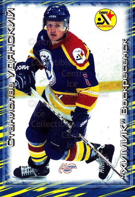 2000-01 Russian Hockey League #207 Stanislav Udyachski<br/>5 In Stock - $2.00 each - <a href=https://centericecollectibles.foxycart.com/cart?name=2000-01%20Russian%20Hockey%20League%20%23207%20Stanislav%20Udyac...&price=$2.00&code=87677 class=foxycart> Buy it now! </a>