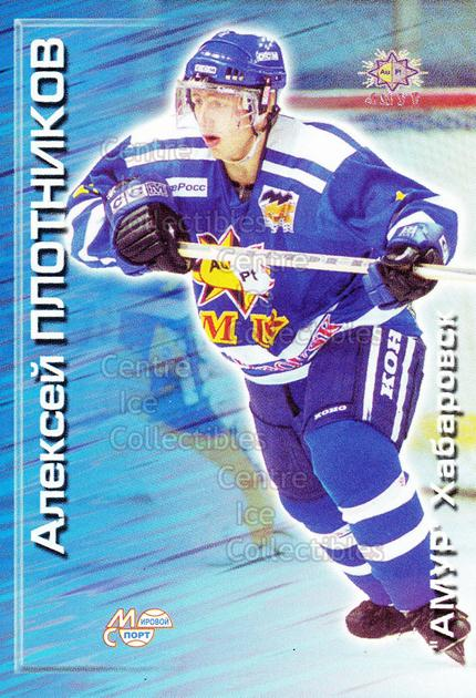 2000-01 Russian Hockey League #21 Alexei Plotinkov<br/>5 In Stock - $2.00 each - <a href=https://centericecollectibles.foxycart.com/cart?name=2000-01%20Russian%20Hockey%20League%20%2321%20Alexei%20Plotinko...&price=$2.00&code=87680 class=foxycart> Buy it now! </a>
