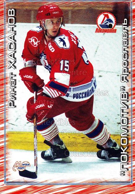 2000-01 Russian Hockey League #218 Renat Hasanov<br/>3 In Stock - $2.00 each - <a href=https://centericecollectibles.foxycart.com/cart?name=2000-01%20Russian%20Hockey%20League%20%23218%20Renat%20Hasanov...&price=$2.00&code=87689 class=foxycart> Buy it now! </a>
