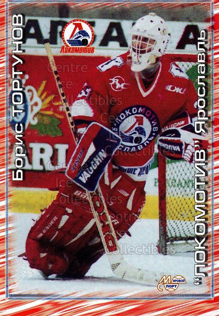 2000-01 Russian Hockey League #219 Boris Tortunov<br/>1 In Stock - $2.00 each - <a href=https://centericecollectibles.foxycart.com/cart?name=2000-01%20Russian%20Hockey%20League%20%23219%20Boris%20Tortunov...&price=$2.00&code=87690 class=foxycart> Buy it now! </a>