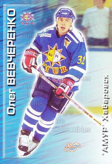 2000-01 Russian Hockey League #22 Oleg Vevcherenko<br/>4 In Stock - $2.00 each - <a href=https://centericecollectibles.foxycart.com/cart?name=2000-01%20Russian%20Hockey%20League%20%2322%20Oleg%20Vevcherenk...&price=$2.00&code=87691 class=foxycart> Buy it now! </a>