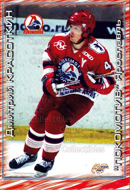 2000-01 Russian Hockey League #220 Dmitri Krasotkin<br/>1 In Stock - $2.00 each - <a href=https://centericecollectibles.foxycart.com/cart?name=2000-01%20Russian%20Hockey%20League%20%23220%20Dmitri%20Krasotki...&price=$2.00&code=87692 class=foxycart> Buy it now! </a>