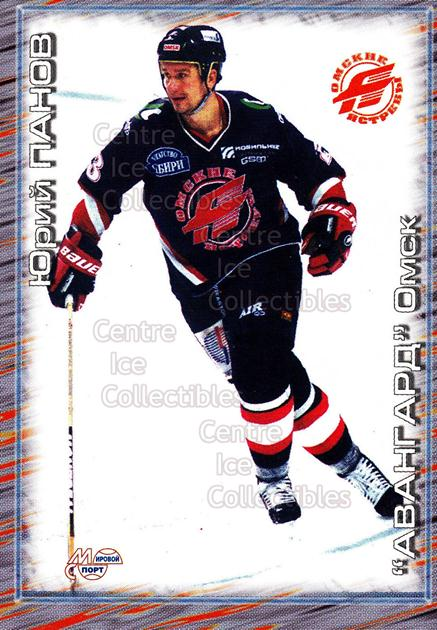 2000-01 Russian Hockey League #222 Yuri Panov<br/>1 In Stock - $2.00 each - <a href=https://centericecollectibles.foxycart.com/cart?name=2000-01%20Russian%20Hockey%20League%20%23222%20Yuri%20Panov...&price=$2.00&code=87694 class=foxycart> Buy it now! </a>