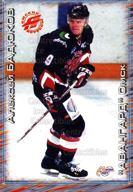 2000-01 Russian Hockey League #225 Alexei Badyukov<br/>3 In Stock - $2.00 each - <a href=https://centericecollectibles.foxycart.com/cart?name=2000-01%20Russian%20Hockey%20League%20%23225%20Alexei%20Badyukov...&price=$2.00&code=87697 class=foxycart> Buy it now! </a>