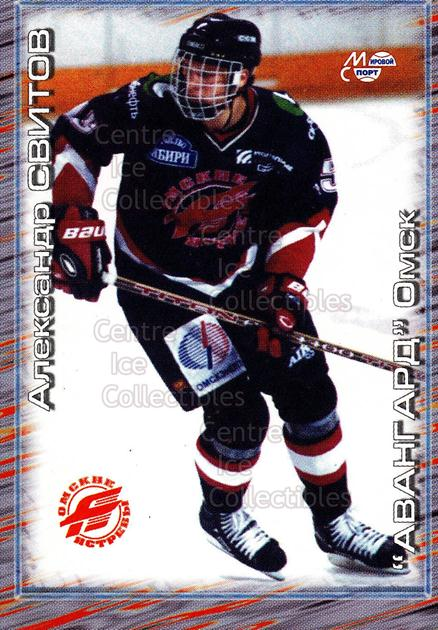 2000-01 Russian Hockey League #229 Alexander Svitov<br/>3 In Stock - $2.00 each - <a href=https://centericecollectibles.foxycart.com/cart?name=2000-01%20Russian%20Hockey%20League%20%23229%20Alexander%20Svito...&price=$2.00&code=87701 class=foxycart> Buy it now! </a>