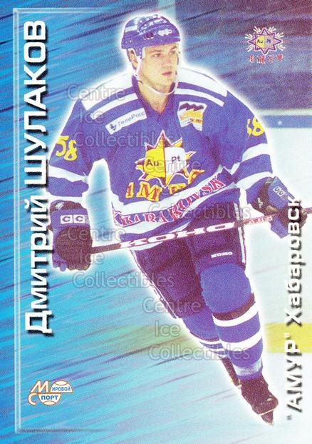 2000-01 Russian Hockey League #23 Dmitri Shulakov<br/>4 In Stock - $2.00 each - <a href=https://centericecollectibles.foxycart.com/cart?name=2000-01%20Russian%20Hockey%20League%20%2323%20Dmitri%20Shulakov...&price=$2.00&code=87702 class=foxycart> Buy it now! </a>