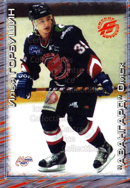 2000-01 Russian Hockey League #230 Ilya Gorbushin<br/>4 In Stock - $2.00 each - <a href=https://centericecollectibles.foxycart.com/cart?name=2000-01%20Russian%20Hockey%20League%20%23230%20Ilya%20Gorbushin...&price=$2.00&code=87703 class=foxycart> Buy it now! </a>