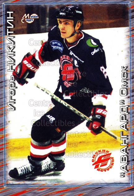 2000-01 Russian Hockey League #232 Igor Nikitin<br/>3 In Stock - $2.00 each - <a href=https://centericecollectibles.foxycart.com/cart?name=2000-01%20Russian%20Hockey%20League%20%23232%20Igor%20Nikitin...&price=$2.00&code=87705 class=foxycart> Buy it now! </a>