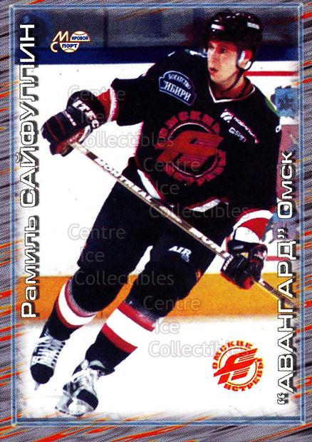 2000-01 Russian Hockey League #233 Ramil Saifullin<br/>4 In Stock - $2.00 each - <a href=https://centericecollectibles.foxycart.com/cart?name=2000-01%20Russian%20Hockey%20League%20%23233%20Ramil%20Saifullin...&price=$2.00&code=87706 class=foxycart> Buy it now! </a>