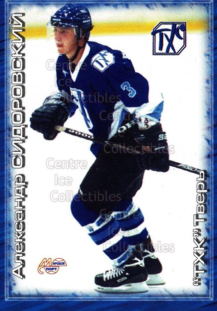 2000-01 Russian Hockey League #237 Alexander Sidorovski<br/>3 In Stock - $2.00 each - <a href=https://centericecollectibles.foxycart.com/cart?name=2000-01%20Russian%20Hockey%20League%20%23237%20Alexander%20Sidor...&price=$2.00&code=87710 class=foxycart> Buy it now! </a>