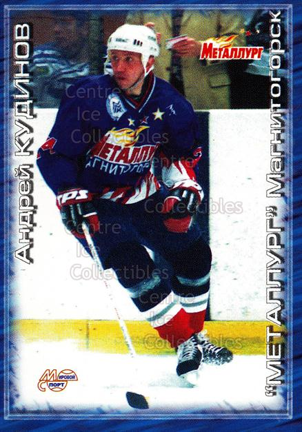 2000-01 Russian Hockey League #241 Andrei Kudinov<br/>5 In Stock - $2.00 each - <a href=https://centericecollectibles.foxycart.com/cart?name=2000-01%20Russian%20Hockey%20League%20%23241%20Andrei%20Kudinov...&price=$2.00&code=87714 class=foxycart> Buy it now! </a>