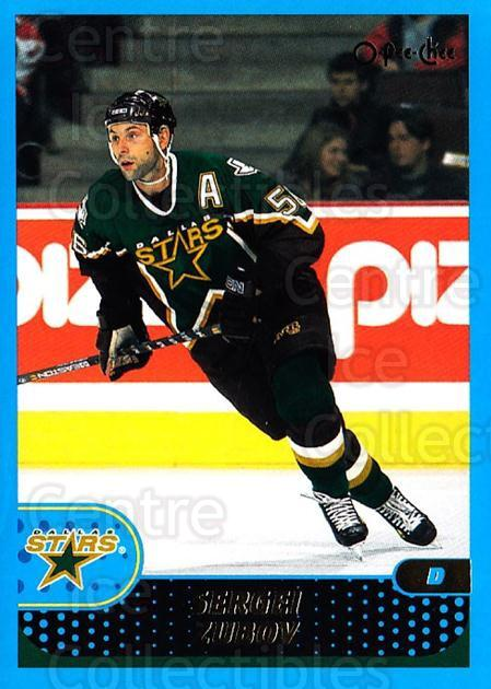 2001-02 O-Pee-Chee #17 Sergei Zubov<br/>4 In Stock - $1.00 each - <a href=https://centericecollectibles.foxycart.com/cart?name=2001-02%20O-Pee-Chee%20%2317%20Sergei%20Zubov...&quantity_max=4&price=$1.00&code=94697 class=foxycart> Buy it now! </a>