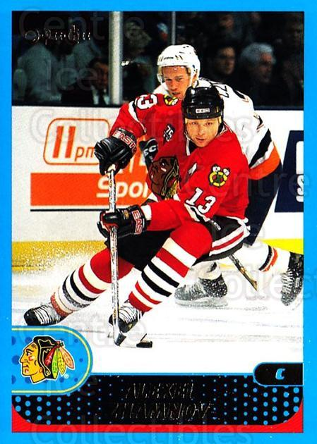 2001-02 O-Pee-Chee #186 Alexei Zhamnov<br/>8 In Stock - $1.00 each - <a href=https://centericecollectibles.foxycart.com/cart?name=2001-02%20O-Pee-Chee%20%23186%20Alexei%20Zhamnov...&quantity_max=8&price=$1.00&code=94715 class=foxycart> Buy it now! </a>